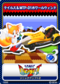 Sonic Drift 2 05 Tails