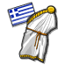 Greek-clothes-icon