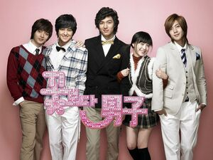 Boys Before Flowers. 300px-217773_109109532506548_100002225063719_87163_6392178_n