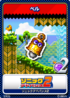Sonic Advance 2 - 05 Bell