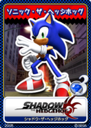 Shadow the Hedgehog 16 Sonic the Hedgehog