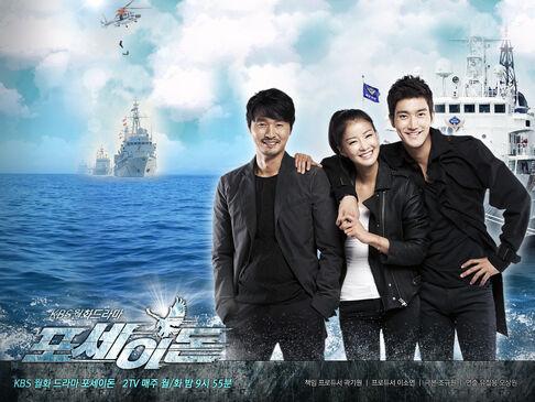 Poseidon KBS21.jpg