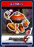 Shadow the Hedgehog 03 Egg-Pawn