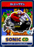 Sonic CD - 11 Dr. Eggman
