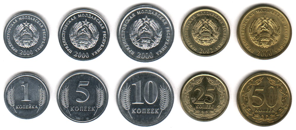 Transnistria_coins.jpg