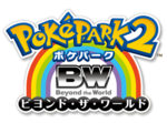 PokPark 2 Logo