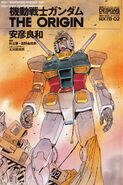 Gundam &#39;The Origin&#39; Mechanic Archive RX78-02 3