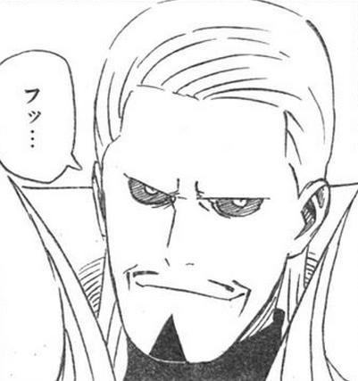 Despacho del Mizukage.  - Página 16 Segundo_Mizukage