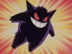 Drake Gengar