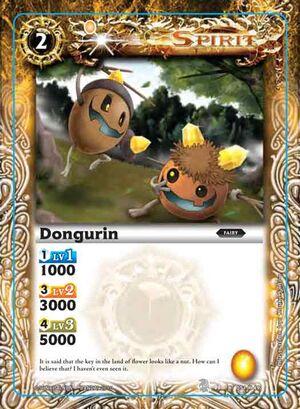 Battle spirits Set 3  300px-Dongurin2