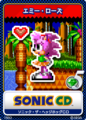 Sonic CD 13 Amy Rose