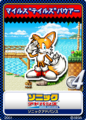 Sonic Advance - 13 Tails Miles Prower