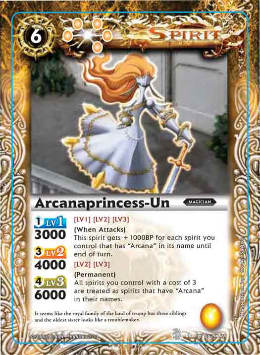 Booster Set 3 Arcanaprincess-un2