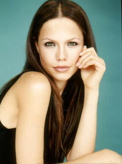 Tammin