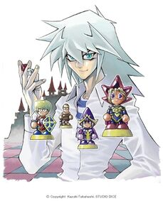 Monster World Dark Bakura