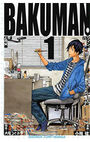 Bakuman manga 01