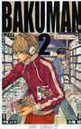 Bakuman manga 02