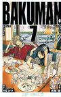 Bakuman manga 07