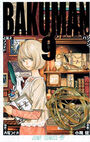 Bakuman manga 09