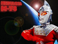 Wallpaper do Ultraseven