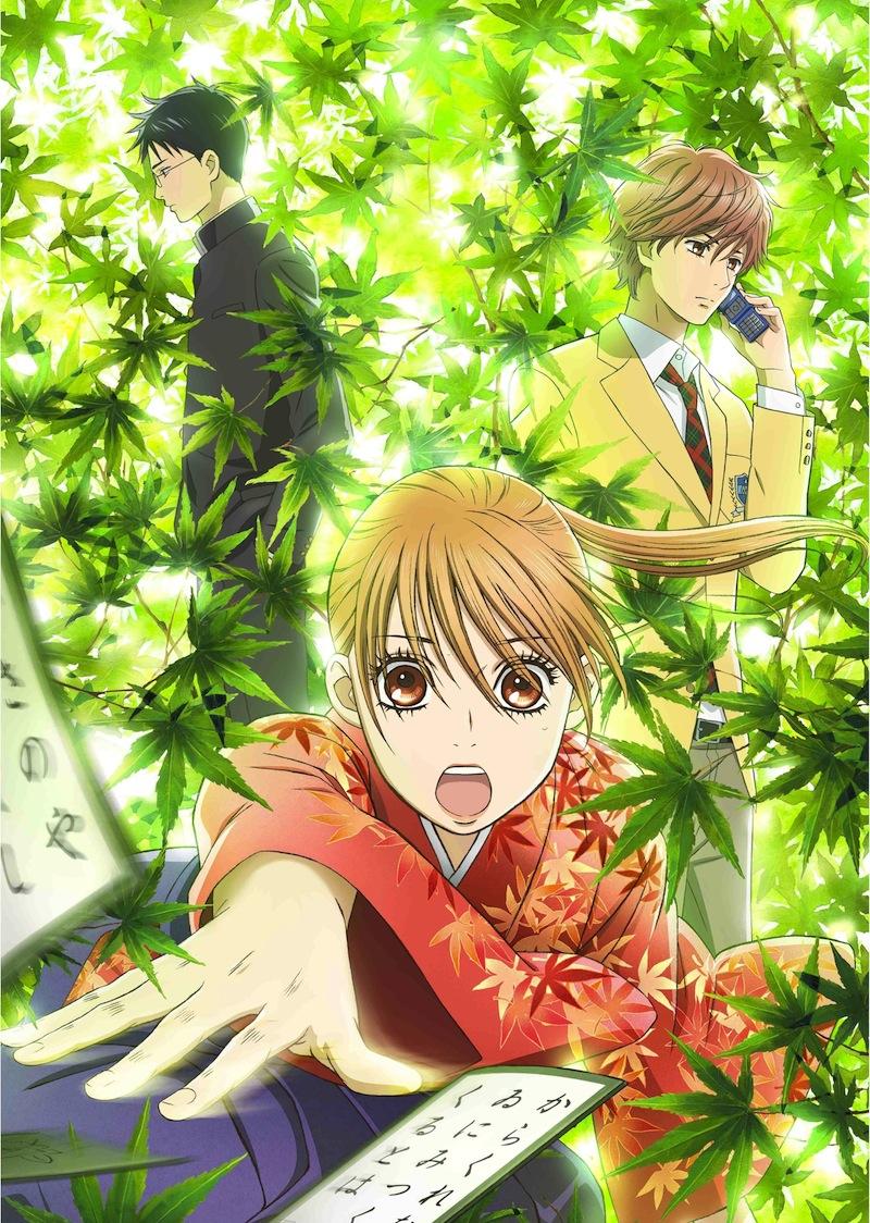Chiharafuru Chihayafuru_Anime_Poster