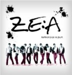 ZEA-Child-of-Empire-Leap-For-Detonation-Album-Cover