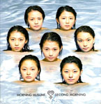 Morning musume second morning