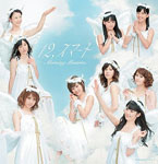 Morning musume 12Smart Majamooblog