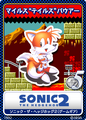Sonic the Hedgehog 2 (8-bit) 14 Tails