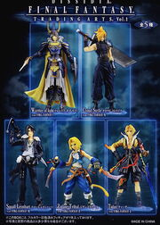 Dissidia trading arts vol 1