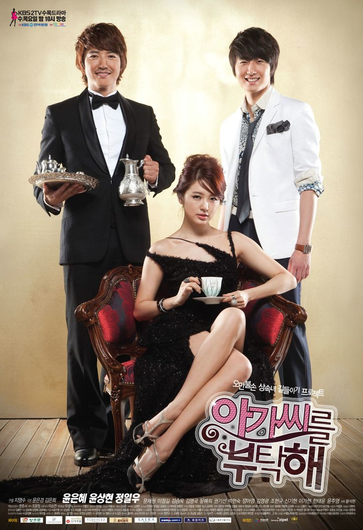 My Fair Lady - Wiki Drama