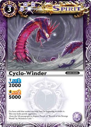 Battle Spirits Set 4 300px-Cyclo-winder2