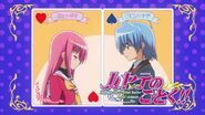 -SS-Eclipse- Hayate no Gotoku - 2nd Season - 13 (1280x720 h264) -BD763481-.mkv 000710794