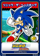 Sonic Rush 15 Sonic