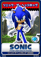 Sonic the Hedgehog (2006) 22 Sonic the Hedgehog