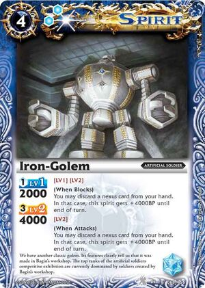 Battle Spirits Set 4 300px-Iron-golem2