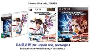 Tekken Hybrid - Box Art and Packaging