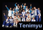 Tenimyu