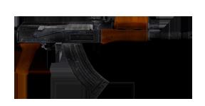 Guia de armas Uncharted 3 online,lo que necesitas!