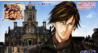 Tezuka abroad in Europe
