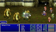 FF4PSP Ability Throw