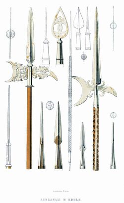 Halbards-and-spears