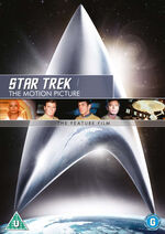 Star Trek The Motion Picture 2010 DVD cover Region 2
