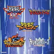 Digimon Season 2-6 logos