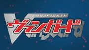 Otakrazy's -PUNCH- Cardfight Vanguard - 01-21-19-15-