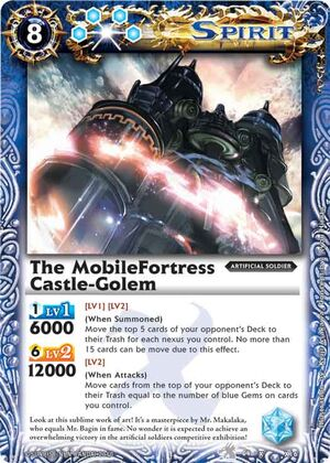 Battle Spirits Set 4 300px-Castle-golem2