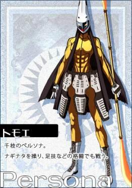 262px-Persona 4 Anime Tomoe Gozen jpgTomoe Persona