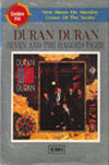 113 seven and the ragged tiger album duran duran wikipedia OASIS-EMI · KOREA · OET-516 cassette discography discogs music com wiki