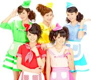C-ute 2011