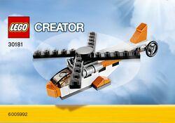 Набор LEGO #6910 Спортивная машинка.